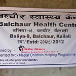 Gesundheitsstation in Balchaur | Little Stars e.V.